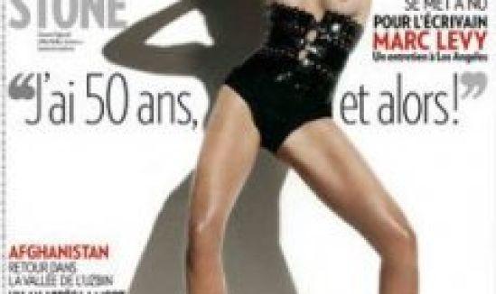 Sharon Stone : rhabille-toi!