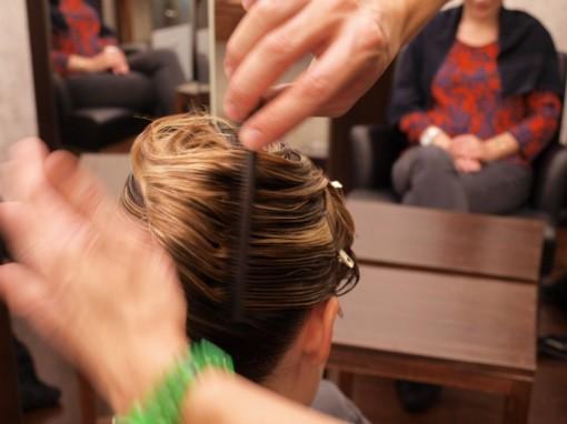 Tuto Coiffure fete feuilles dor 8 30ansenbeaute 510x382 Idée coiffure de fêtes n°1 : le maquillage des cheveux à la feuille dor