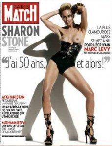 8876951ce3abbb46abfb341a975b91b3 Sharon Stone : rhabille toi!