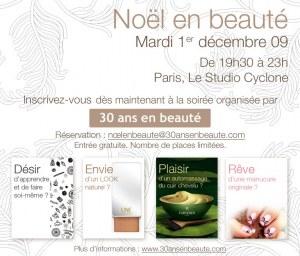 88d8bd9296792500267965a4ecdaabf2 Invitation soirée Noël en beauté 09